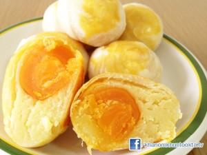 ขนมเปี๊ยะไส้ถั่วไข่เค็ม (พิเศษ)